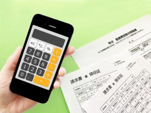 医療費控除の計算